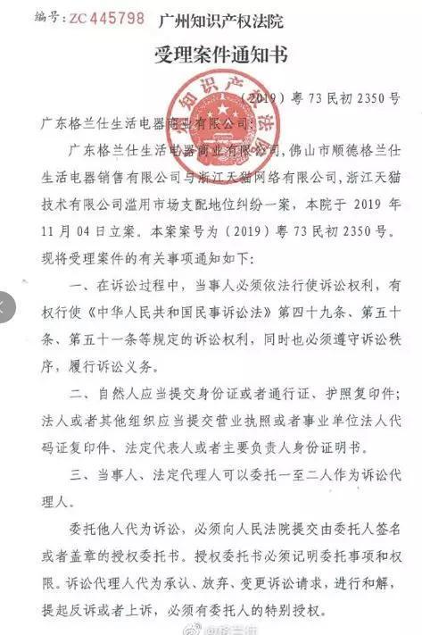 网赌服务器入侵_为打赏女主播,无业男子冒充处长骗200万,连老同学也不放过