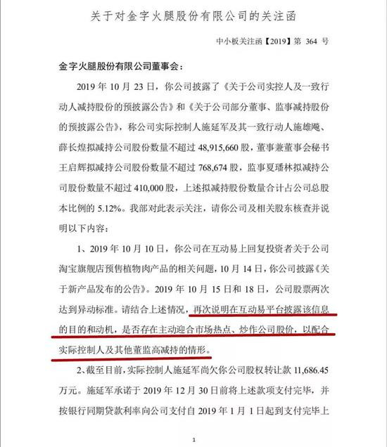 藏经阁娱乐平台-湛江供电局:完成巴斯夫(广东)一体化基地项目启动仪式保供电工作