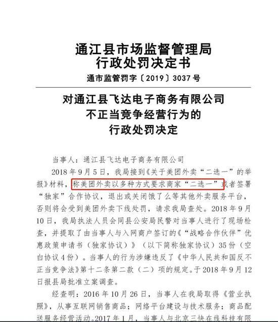 什么赌博游戏最赚钱人民币,2019河北省创新方法大赛圆满落幕 看冠军花落谁家