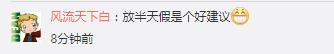 kone娱乐不能取款了·18万买一辆限量版的大众CC值不值?网友:全国仅有1250台