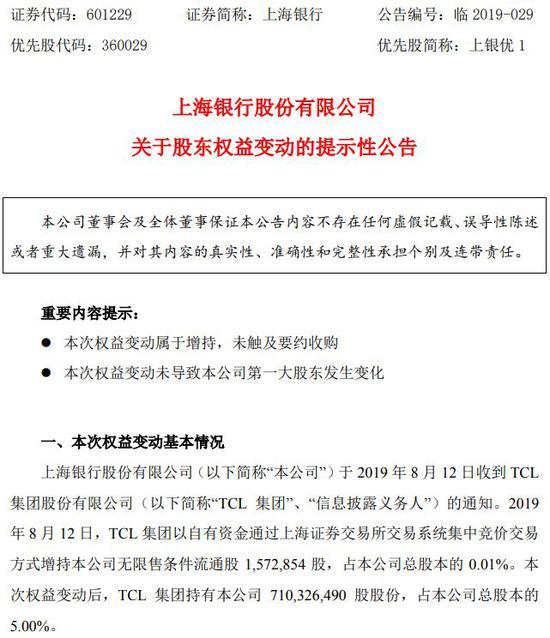 cdfb-icapxpi1214879.jpg