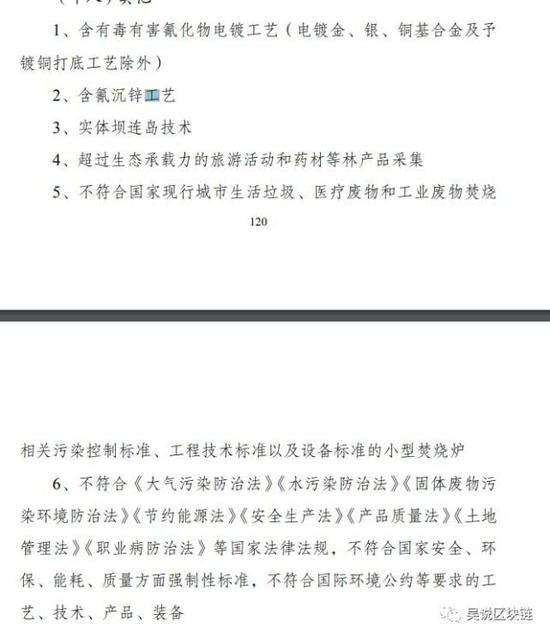 彩票站主不打票,卖黑彩,*ST神城自曝:虚增利润预亏16亿 成首例A+B面退股?