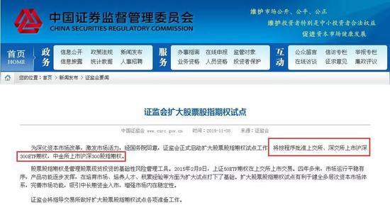 博彩美金信用网 - 欧盟今天起给予中国6600吨鸭肉的单独国别出口配额