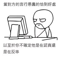 "k8下载真人娱乐手机app_直播微视评︱因""骂人""火了的女干部 愿你能""骂醒""他们"