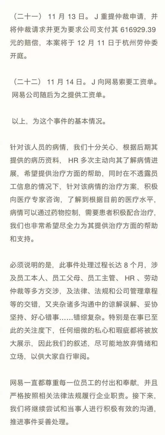 「利来娱乐w66.com首页」非遗传承人朱炳仁和他的铜壶
