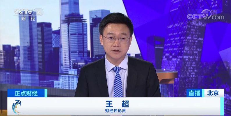 「永利博betwin999」人民时评:消费新亮点见证中国大市场