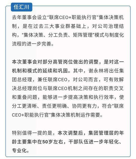 沙龙的网址 杨丞琳李荣浩领证,2700万购置婚房,细数南京豪宅
