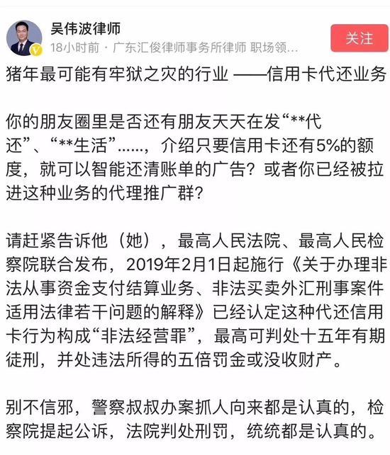 「bb彩幸运熊猫」年终总结|2016国际级的悲喜人生