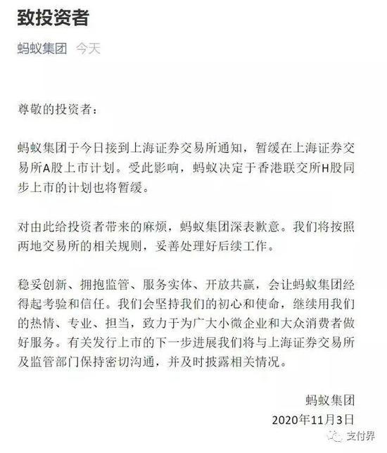 李嘉诚降低支付宝香港持股比例 长和系在运营中话语权或减小