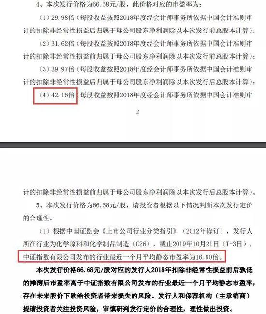 梦之城app怎么下载-中国经济2020:景气度有望回升,动能仍偏弱