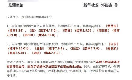 存7元送29|12月31日丨京剧《三家店·打登州》丨领衔主演:杨少彭