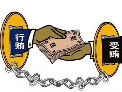 一份山东省淄博市临淄区人民法院的刑事判决书在中国裁判文书网上予以披露