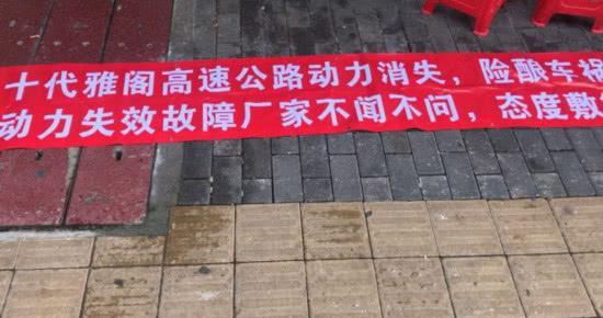 http://www.rhwub.club/qichexingye/1595566.html