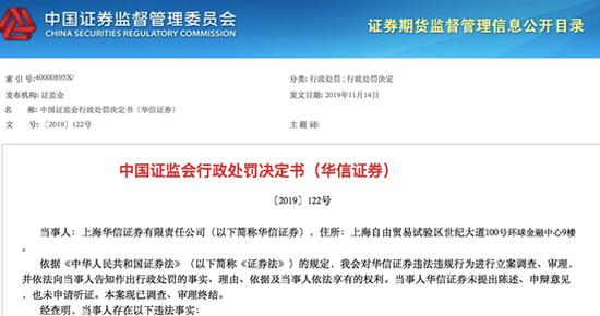 博彩优惠活动网站,腾讯、王思聪投资的创梦天地 拟收购竞争对手乐游科技69%股权