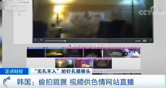 「必赢亚洲app手机版下载」广州一女学生在出租屋遭男老师强奸,警方通报:嫌疑人已被刑拘