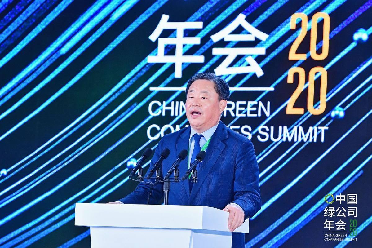 宁高宁:即便没有中美贸易战和疫情 全球产业链也已经重构了