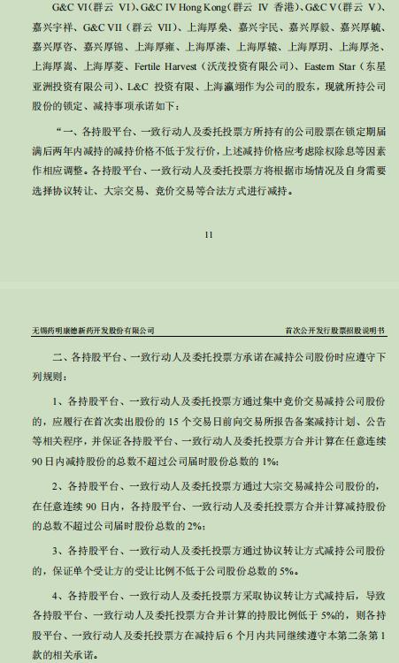 证监会严查上海瀛翊违规减持 记者实地探访:公司第一大LP为泰康保险集团