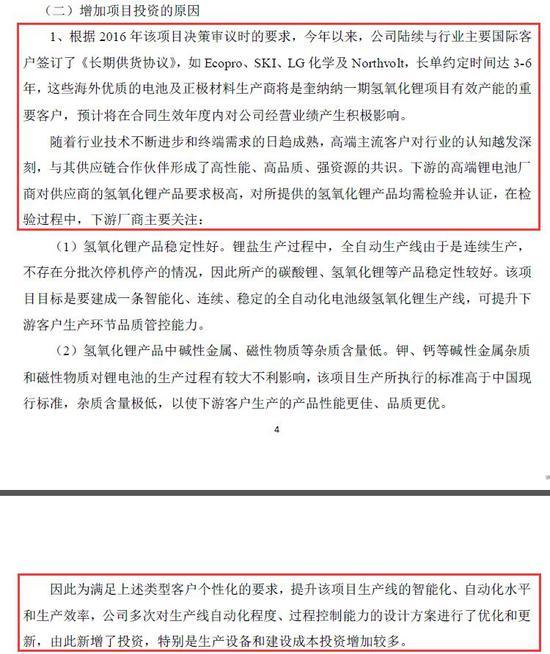 赌钱的座位 孟加拉空军1架中国产K8教练机坠毁 两飞行员遇难(图)