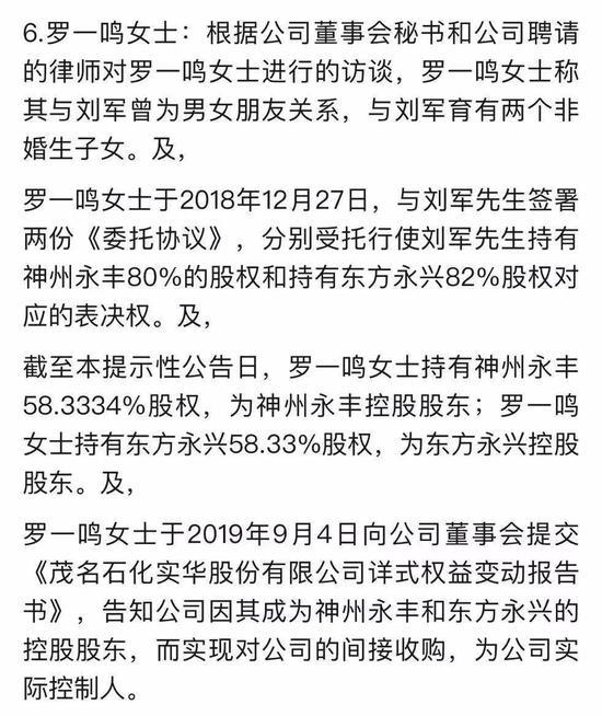 """丹阳南海国际娱乐·强化""""五商""""扎实推动民营经济高质量发展"""