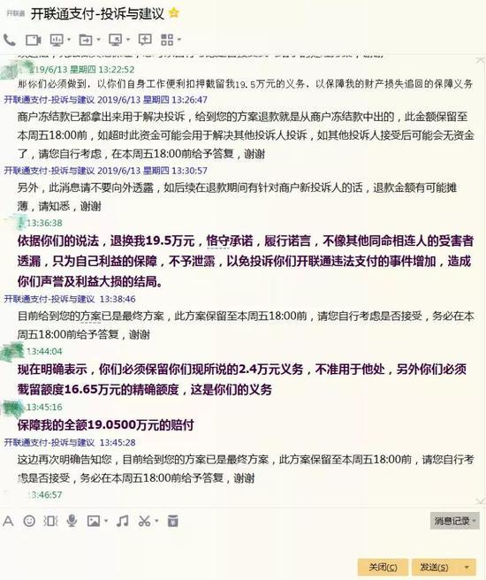 http://www.xqweigou.com/hangyeguancha/114687.html