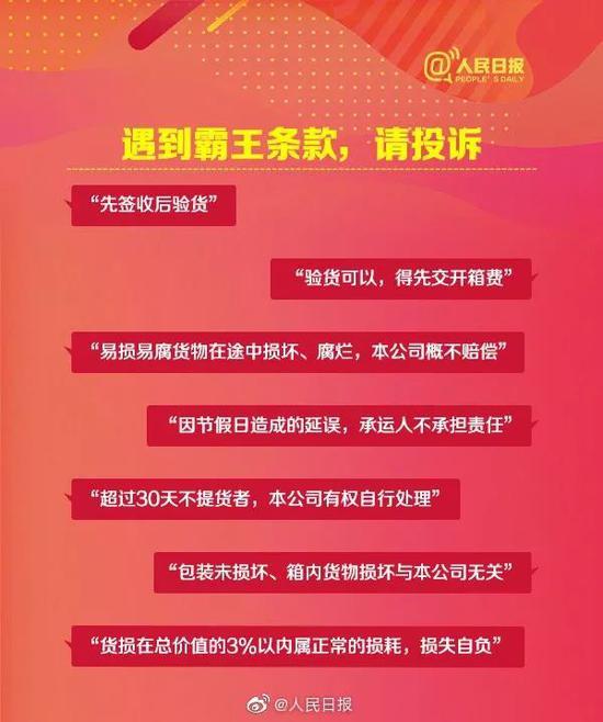 「永信贵宾网址」拳拳爱国情!莱山区前七夼小学举行班级文化创建活动