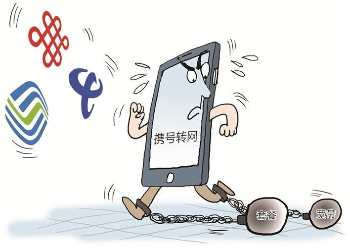 天津娱乐官网网址 金鸡Day3:陈可辛徐峥陈思诚论春节档 创投开路演