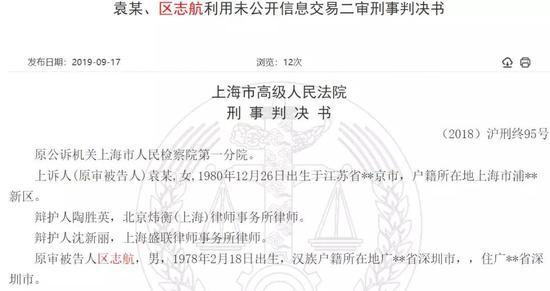 2019年赚钱门路_长城证券原研究所所长和基金经理合谋老鼠仓被判入刑