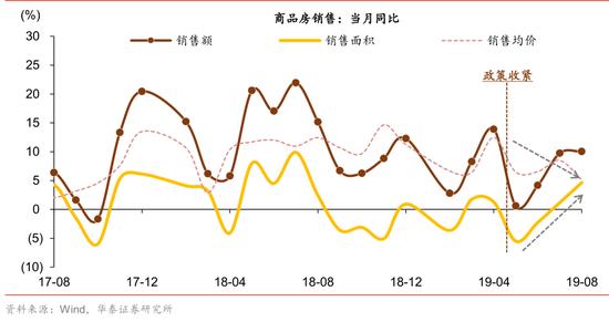 冠军论坛手机版·南京市质检院为军运会信息技术提供保障