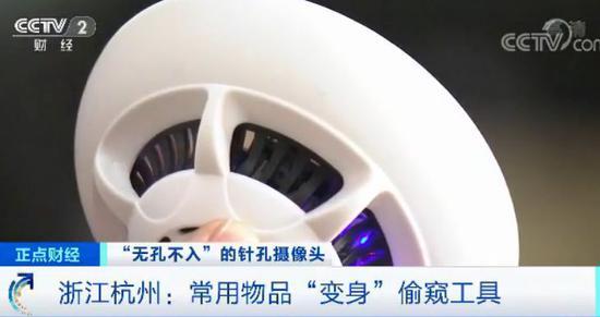 福利彩世界代理-刚刚,西安发布重污染天气黄色预警,这些车辆三环内禁行