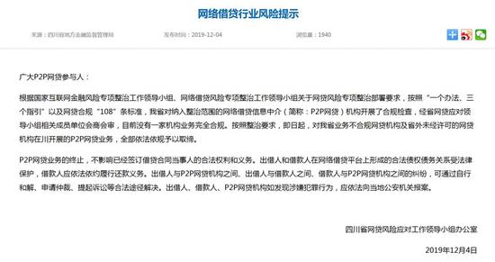 http://www.scgxky.com/sichuanjingji/85668.html