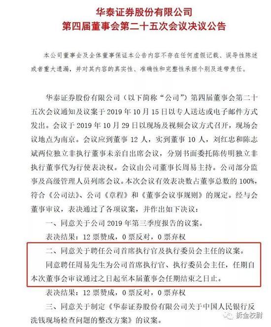「1.5金星软件」渤海轮渡大幅拉升0.2% 股价创近2个月新高