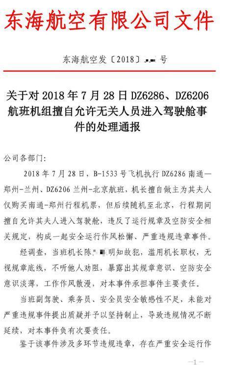 爱乐彩票注册送18|广州入选中国夜间经济十强城市