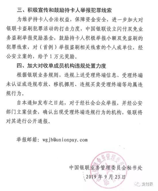 bb幸运熊猫网站下载·预计投放9款车型,国产全新宝马X3能否不负众望?