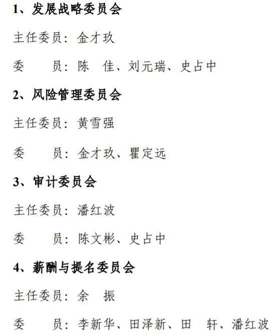 凯旋门游戏免费开户-女排世锦赛备战又迎6员大将,郎平还要再从中淘汰两人