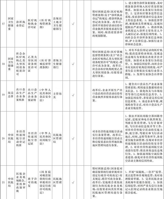 """博天堂赌场的网址是什么,刘结一谈两岸关系:""""一国两制""""是祖国统一的最佳安排"""