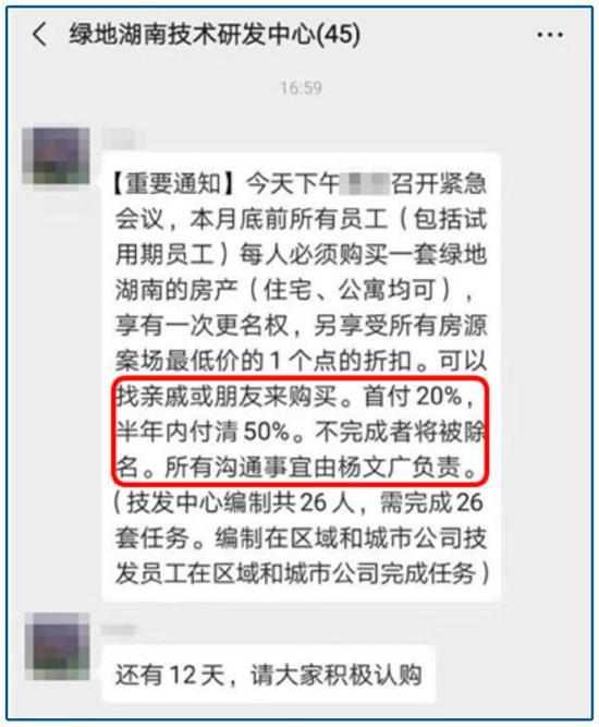 「永利博娱乐场首页」武汉市召开会议传达学习党的十九届四中全会精神
