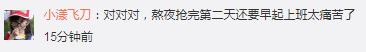 """沙龙手机端,洋浦地产底价摘五里亭93亩旧改地 案名为""""洋浦星"""""""