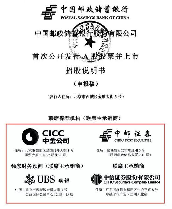 胜博发在线娱乐场_江苏演艺集团原副总刘金星涉贪被公诉