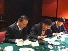 (2010年12月,北京凯恩克劳斯经济研究基金会)