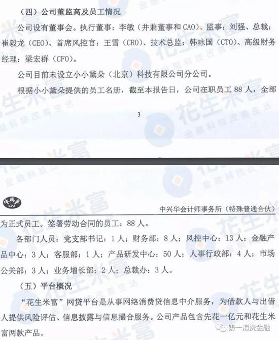 彩赢家,中国宫颈癌筛查技术获世卫组织认证 试剂定价约40元