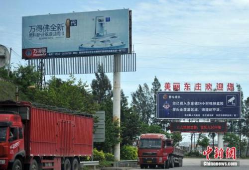 """资料图:有着""""中国民营医疗之乡""""之称的福建莆田巿东庄镇。中新社记者张斌摄"""
