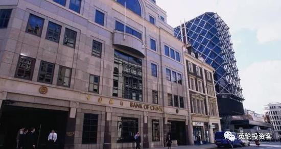 中国银行于都柏林开设爱尔兰分行