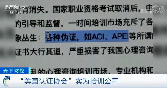 92y游戏中心官方网站·谁是中国优秀的精神科医师?答案公布了……