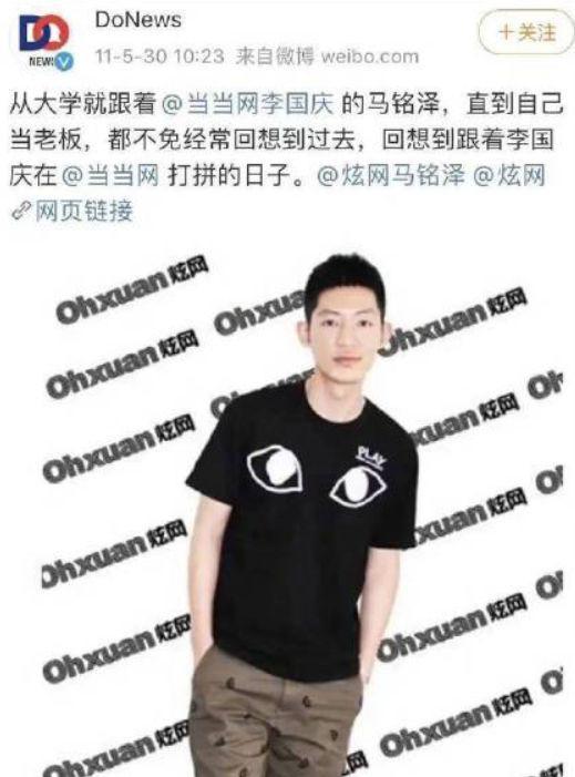 大发开户中心-湖北襄阳打掉一游戏外挂制售团伙 涉案1200余万元