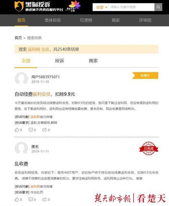 必赢棋牌app官网下载|民企再出发 2018中国民营企业高峰论坛在京举行