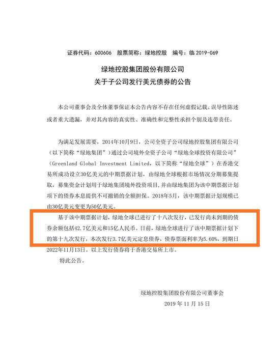 新生彩票官网亚洲,被果粉神化 细数史蒂夫·乔布斯的产品败笔