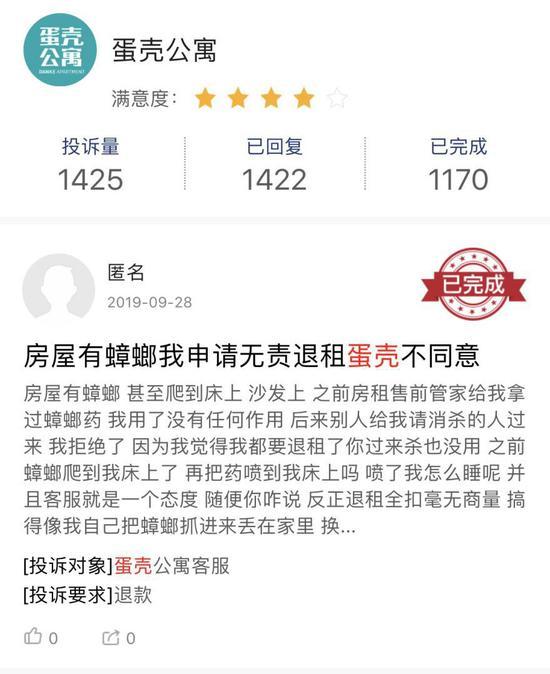 28凤凰彩票 上海已初步制定优化营商环境3.0版,但上海的改革不止于此