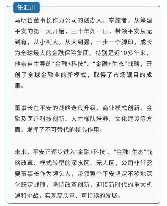 万国娱乐场安卓版 四川仁寿两名民警牺牲 网民发布侮辱言论被拘5天