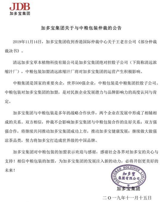 """盛兴彩票规则-中国绝不走""""国强必霸""""的路子"""