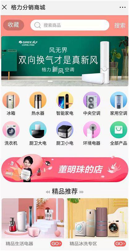 手里博彩app体验金_张炳南上任保利置业董事会主席
